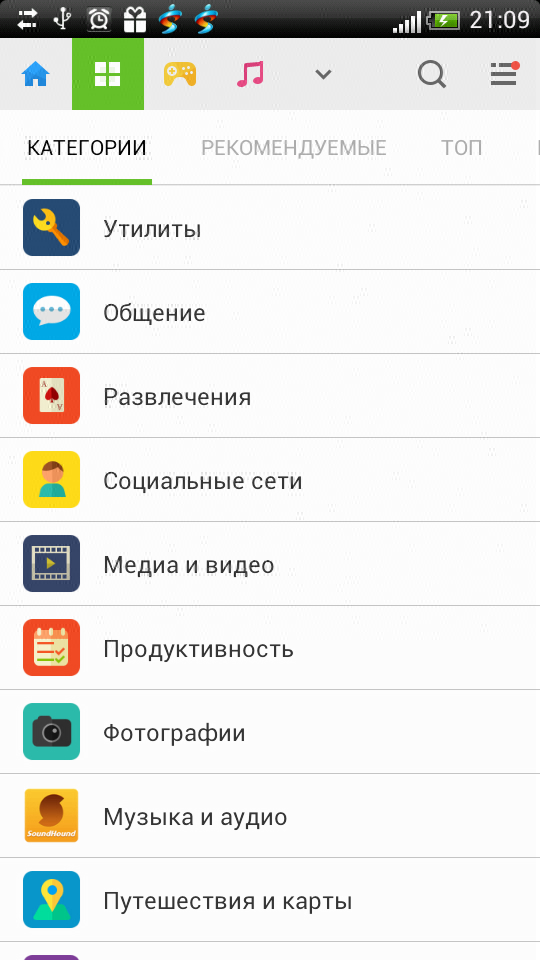 MOBOGENIE HELPER ANDROID TÉLÉCHARGER