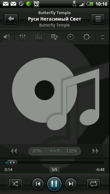 Jetaudio hd music player plus 9. 3. 2 patched+mod » ps мир смартфонов.