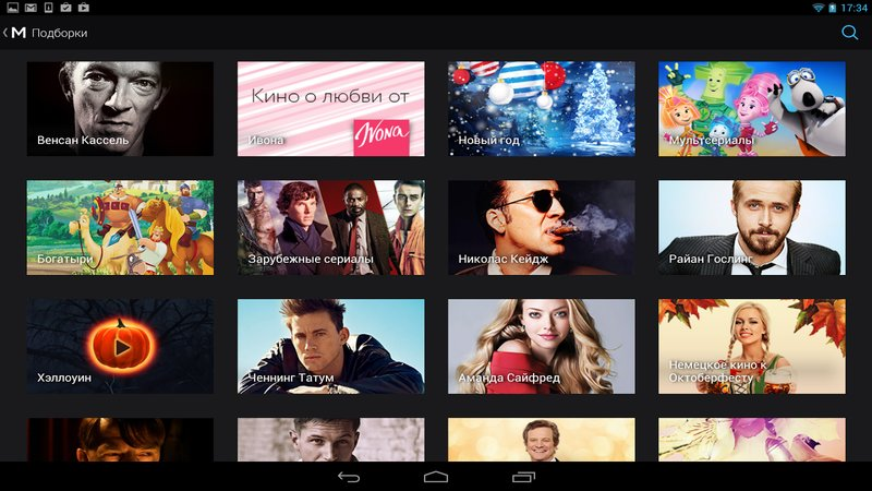 Hd cinema online 2018 for android apk download.
