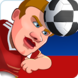 Head Soccer Russia Cup 2018