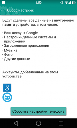 Процесс com.google.process.location остановлен