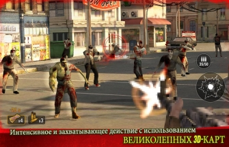 Zombie Hunter Apocalypse для Андроид
