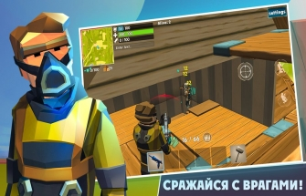 Игра Rocket Royale игру на Андроид