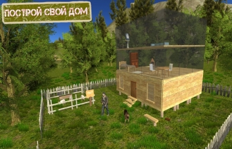Rustland Survival and Craft