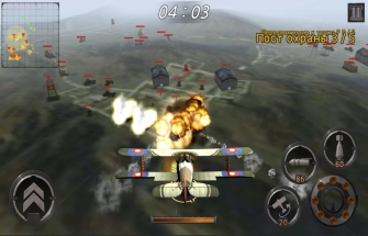 Air Battle World War для Андроид