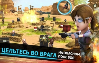 Игра War Friends для Андроид