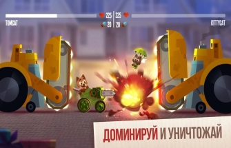 Игра CATS: Crash Arena Turbo Stars на Андроид
