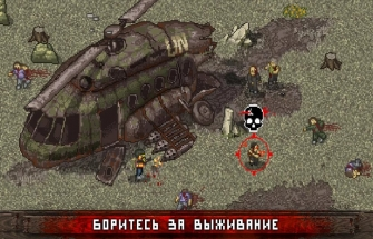 Mini DAYZ Survival Game на Android