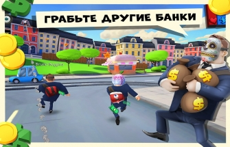 Snipers vs Thieves (Снайперы против воров) для Android