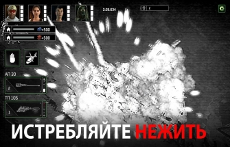 Zombie Gunship Survival на Андроид
