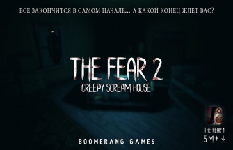 The Fear 2: Creepy Scream House