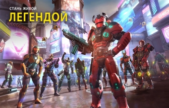 Shadowgun Legends на Андроид