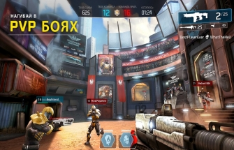 Игра Shadowgun Legends на Андроид