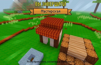 Block Craft 3D для Андроид