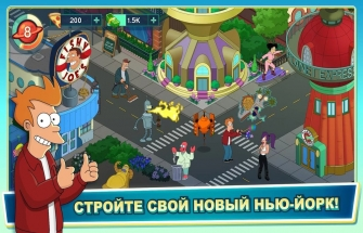 Игра Futurama: Worlds of Tomorrow на Андроид
