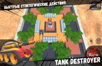 Танчики (Tank Destroyer) на Android