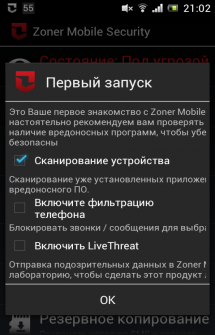 Zoner Mobile Securit