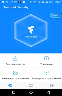 Antivirus Free - Mobile Security