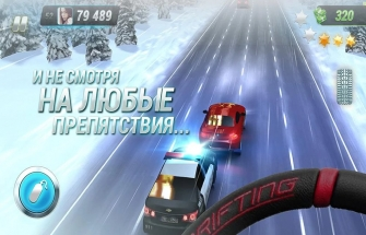Игра Road Smash Crazy Racing на Андроид