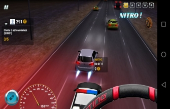 Road Smash Crazy Racing на Андроид
