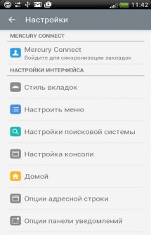 Mercury Browser