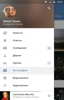 VKontakte на Android
