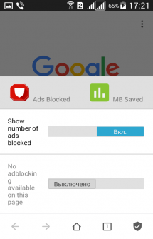 Free Adblocker Browser на Андроид