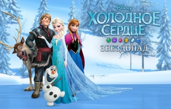 Frozen Free Fall на Android