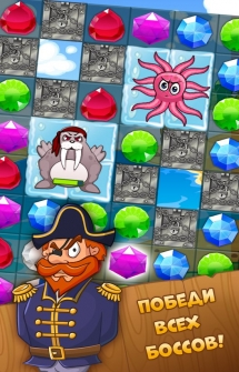 Игра Pirates Treasuresv