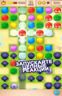 Jelly Splash для Андроид