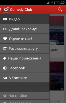Comedy Club на Android