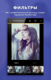 Toolwiz Photos Pro Editor для Андроид