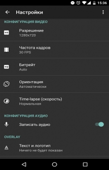 AZ Screen Recorder для Андроид