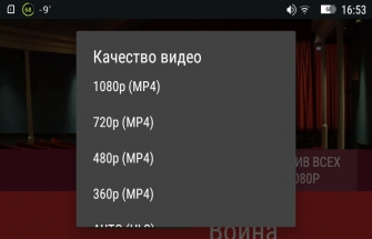 Онлайн кинотеатр на Android TV