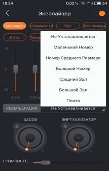 Music Player - just LISTENit на Андроид