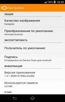 Genius Scan+ - PDF Scanner