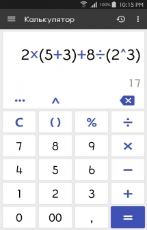 ClevCalc