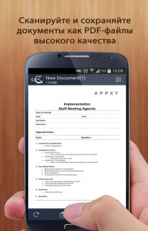 Tiny Scanner Pro: PDF Doc Scan для Андроид