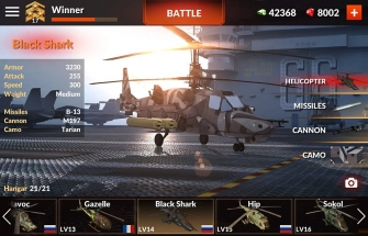 World of Gunships для Андроид