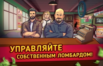 Игра Bid Wars: Storage Auctions на Андроид