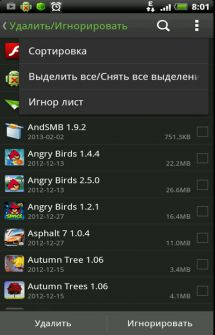 Advanced Task Manager Pro
