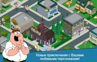 Family Guy The Quest for Stuff на Андроид
