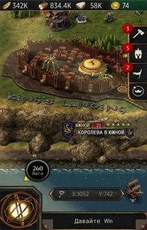 Игра Game of Thrones: Conquest на Андроид