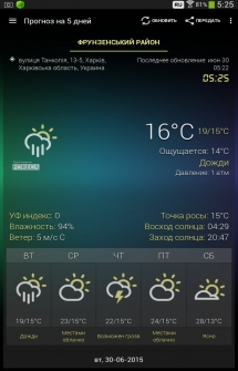 Weather and Clock Widget на Android