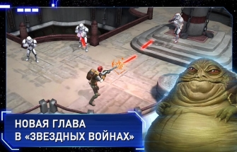 Star Wars: Uprising