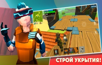 Rocket Royale игру на Андроид