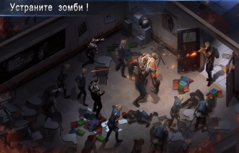 Игра WarZ: Law of Survival на Андроид
