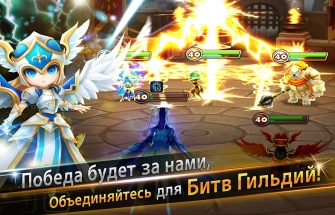 Игра Summoners War: Sky Arena на Андроид