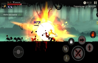 Shadow of Death: Dark Knight Stickman Fighting на Андроид