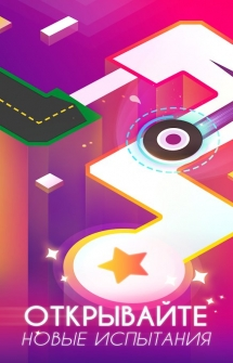 Игра Dancing Ballz: Music Line на Андроид